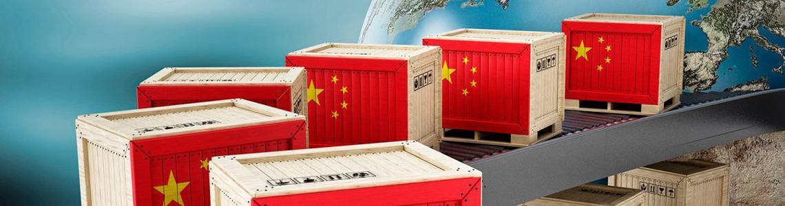 товары из Китая без посредников