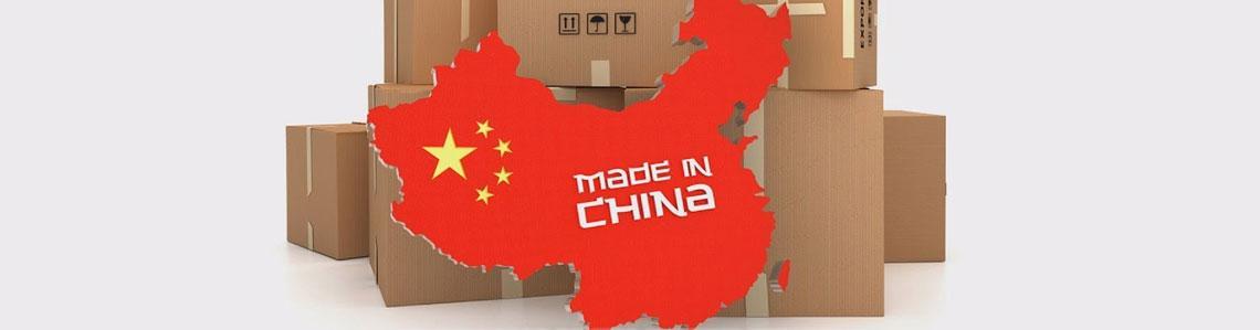 лучшие товары из Китая